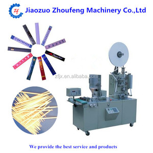Toothpick wrapping packaging packing machine with printing function(whatsapp:13782789572)