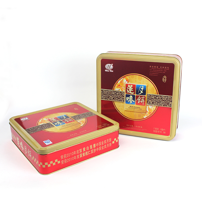 square candy metal tin containers