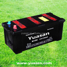 Yuasan 150AH Lead Acid Motor Vehicle Starting 12V Dry Battery for Cars Trucks -N150