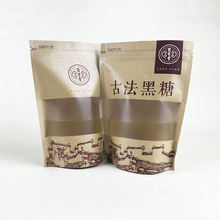 Alibaba Hot Sale brown kraft paper bags with window