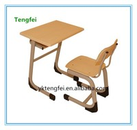 single primary students desk and chair