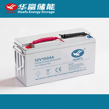 12V 150AH High quality energy storage agm solar cell battery