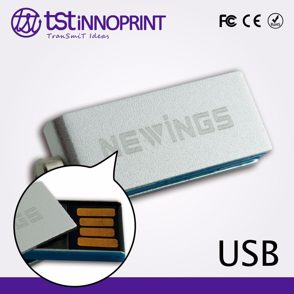 Open Sesame Custom USB Flash Memory Disk