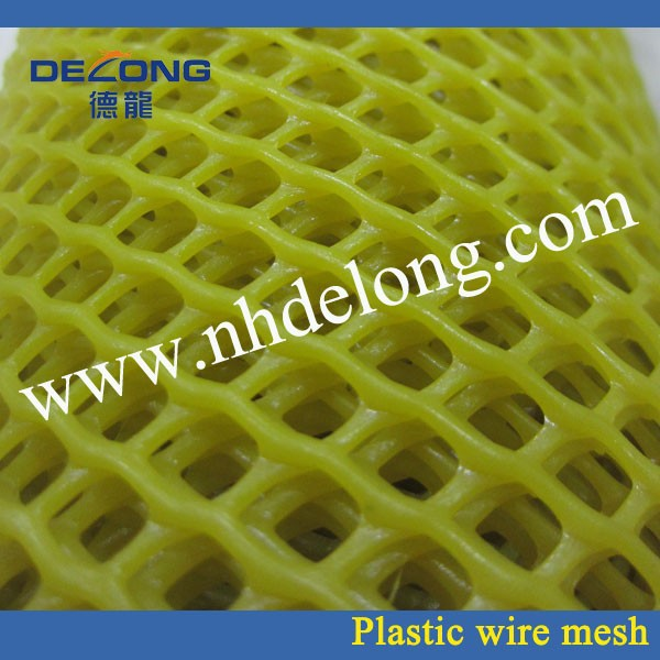 China factory supply PP/PE reinforced plastic wire mesh with high quality(manufacturer)