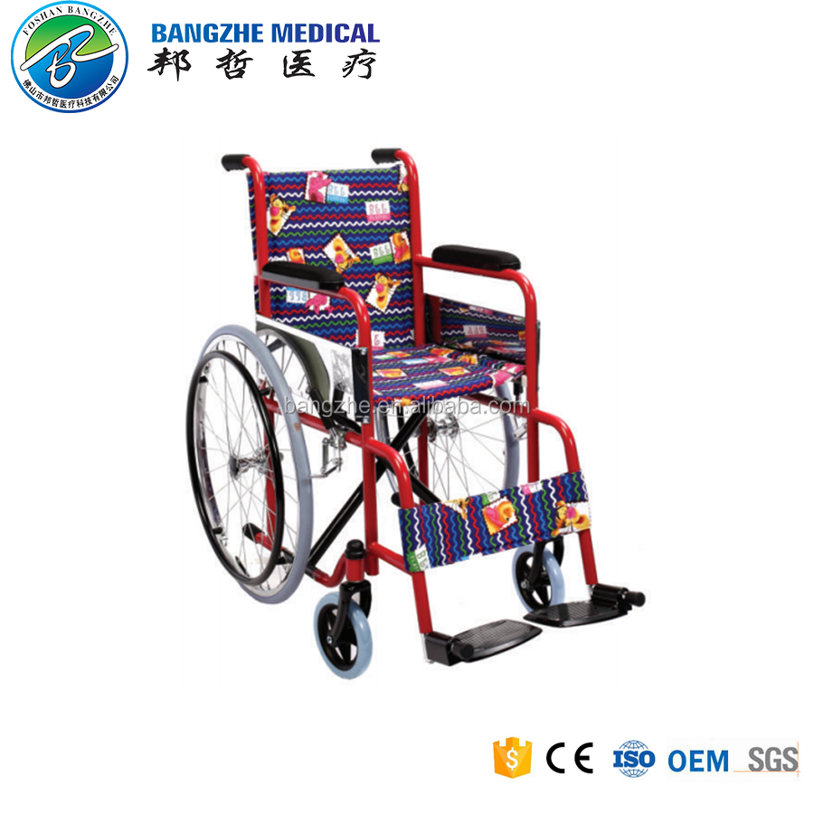 High quality steel frame folding pediatric wheelchair for children with good price