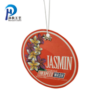 Cheap wholesale promotion gifts custom paper car air freshener hanging car perfume card