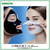 China manufacturer best sellers for 2014 facial mask-shampoo