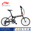 Alibaba womens bikes/24 folding bikes/amazing folding bike