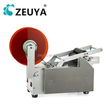 High Speed Manual labeling machine for coffee cup LT-50 With CE