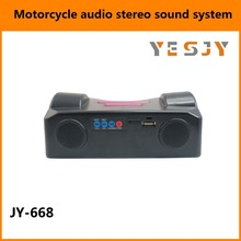 motorcycle radio security use 2 wheel electric scooter