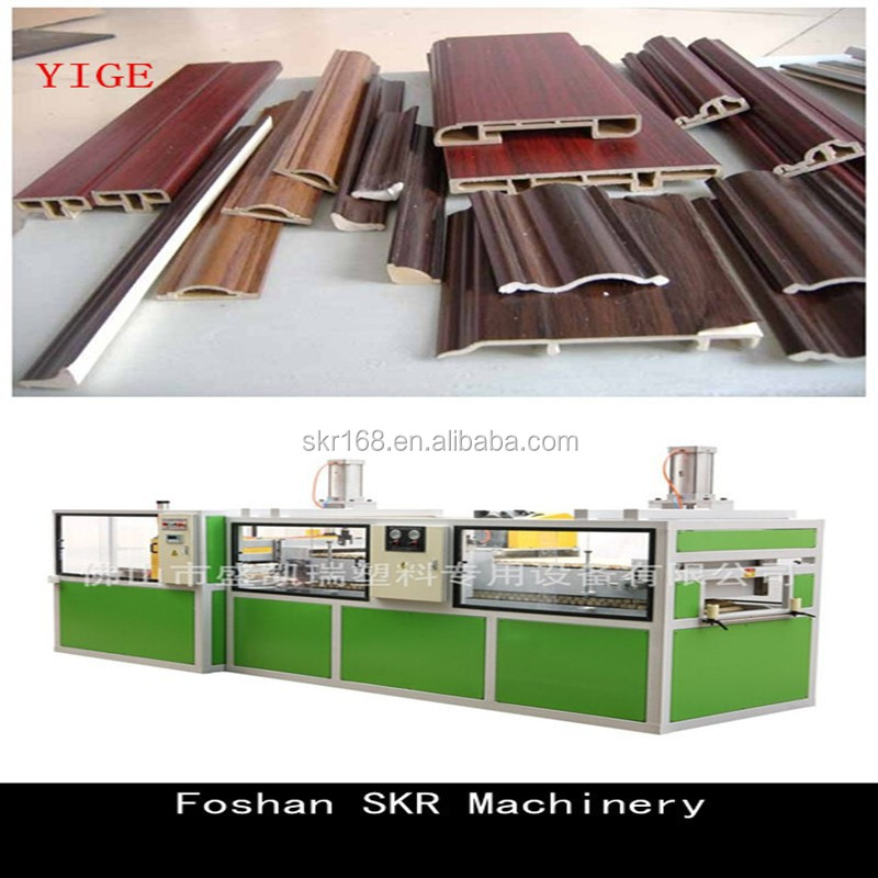 Chinese Plastic machine for wood plastic frame production line
