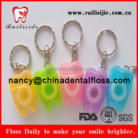 Customized tooth shape dental floss products with keychain