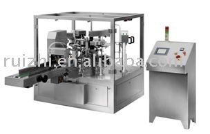 Automatic Rotary Packaging Machine