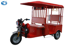2017 hot sale battery operated adult tricycle for passenger