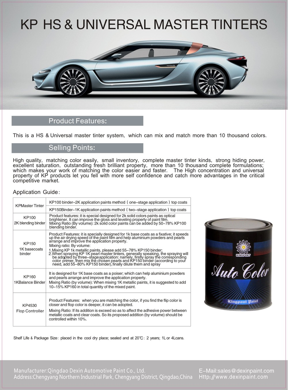 Kingpont series car paint tints
