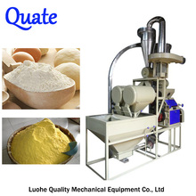 Low price home use small scale wheat flour milling grinding processing machine / wheat flour production plant