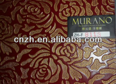 mdf carving board mdf 3d board
