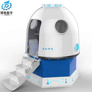 CE approved 9D virtual reality simulator 9d vr VR spaceship capsule 360 vr cinema