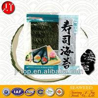 50sheets organic roasted seaweed for japanese food
