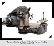 GY6 125cc 24mm ATV SCOOTER MOPED ENGINE 139QMB