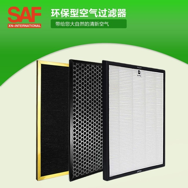 Aluminum Alloy Paper Cardboard Plastic Frame Activated carbon filter activated filter personal air filter
