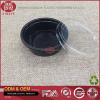 2oz disposable black PP dressing cup/sauce cup