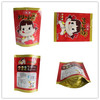 Mingri three-sides sealing stand up costom printed plastic packaging candy bag