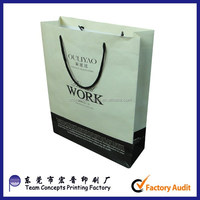 Kraft shopping paper bag with pp rope handle from china
