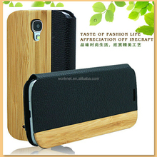 high quality bamboo leather case for samsung galaxy s4 i9500,for Samsung Galaxy s4 leather case