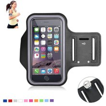 2015 New products 5.5 inch waterproof armband case for Iphone 6/6s plus