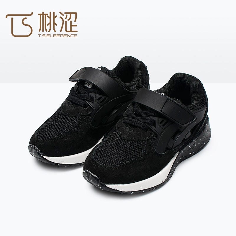 Girls soft bottom breathable running shoes 2017 new children's spring sports shoes student