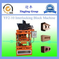 Hot new products for 2015, YF2-10 interlocking compressed earth block machines with lowest price