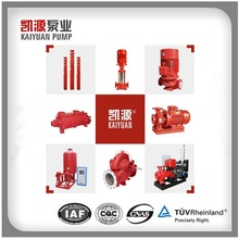 XBD 500GPM 8Bar Electric Pipeline Fire Hydrant Pump
