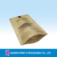 kraft paper coffee packaging bags supplier