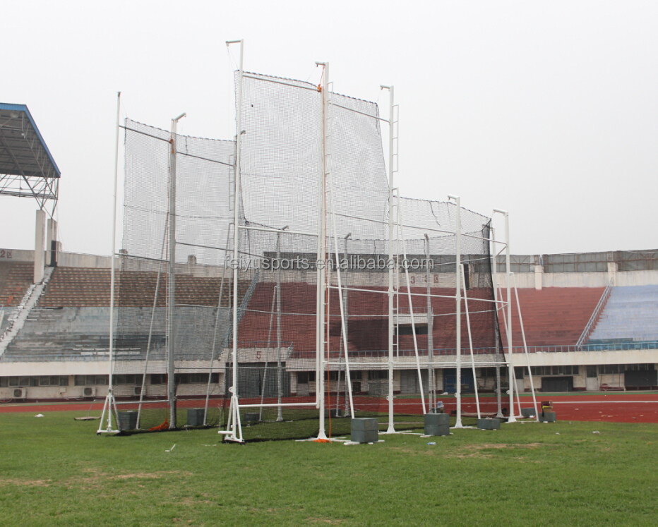 Hammer and Discus Cage