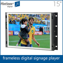 FlintStone 15 inch lcd open frame digital signage device, advertising lcd screen, lcd advert display