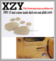 2008-15 land cruiser inside third row seat plinth cover