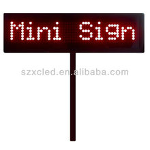 LED paging board (P4.75-8*48)
