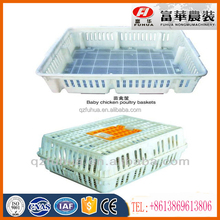 HOT SALES! Poultry pure material plastic chicken transport cage /box/crates