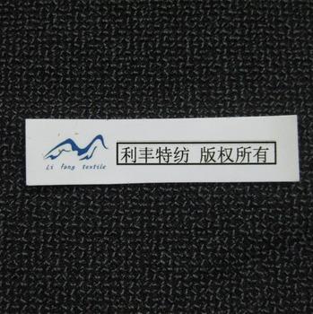 Spandex Kevlar Abrasion Resistance Fabric Red Yarn
