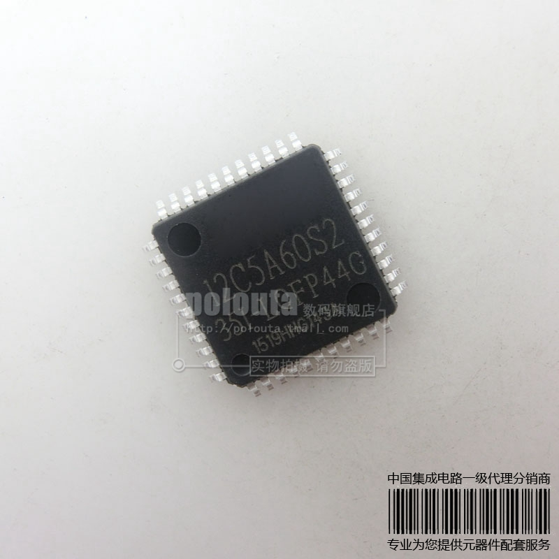 STC12C5A60S2-35I-LQFP44 STC12C5A60 LQFP44 integrated circuit IC chip