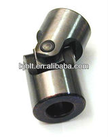 WSD universal joint coupling