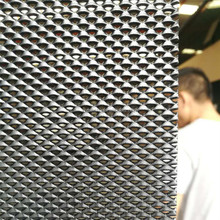 Aluminum perforated decorative metal window screens
