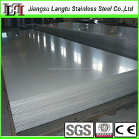 14 gauge (1.9mm )stainless steel metal sheet 304 coated with PVC