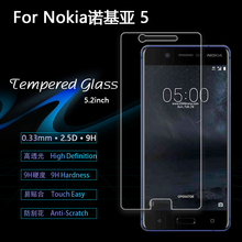 0.3mm 2.5D high transparency new premium glass screen protector for nokia 5 tempered glass film