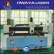 Fashionable!!300W/500W/650W/750W/1000W/2000W metal cutting fiber laser cutting machine made in china