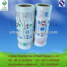 pe Pearly membrane packaging soy sauce of vinegar small bag