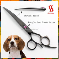 Pet hair cutting scissors