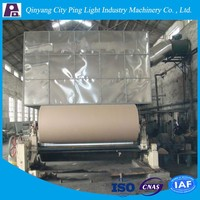 1575mm Piangan High Speed Double-Cylinder and Double-Dryer Can Corrugated Paper Machinery