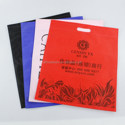 Hot sale die cut nonwoven material pp spunbonded non-woven bag shopping bag non woven mall bag